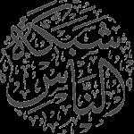 تصميم واستضافة مواقع انترنت مع لوحة تحكم عربية واسم دومين مجاني ونشر في جوجل ومحركات البحث العالمية cPanel Hosting WordPress Website Design