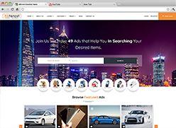 برنامج تصميم موقع سوق واعلانات مبوبة - صفحة بداية 3 صورة مصغرة
