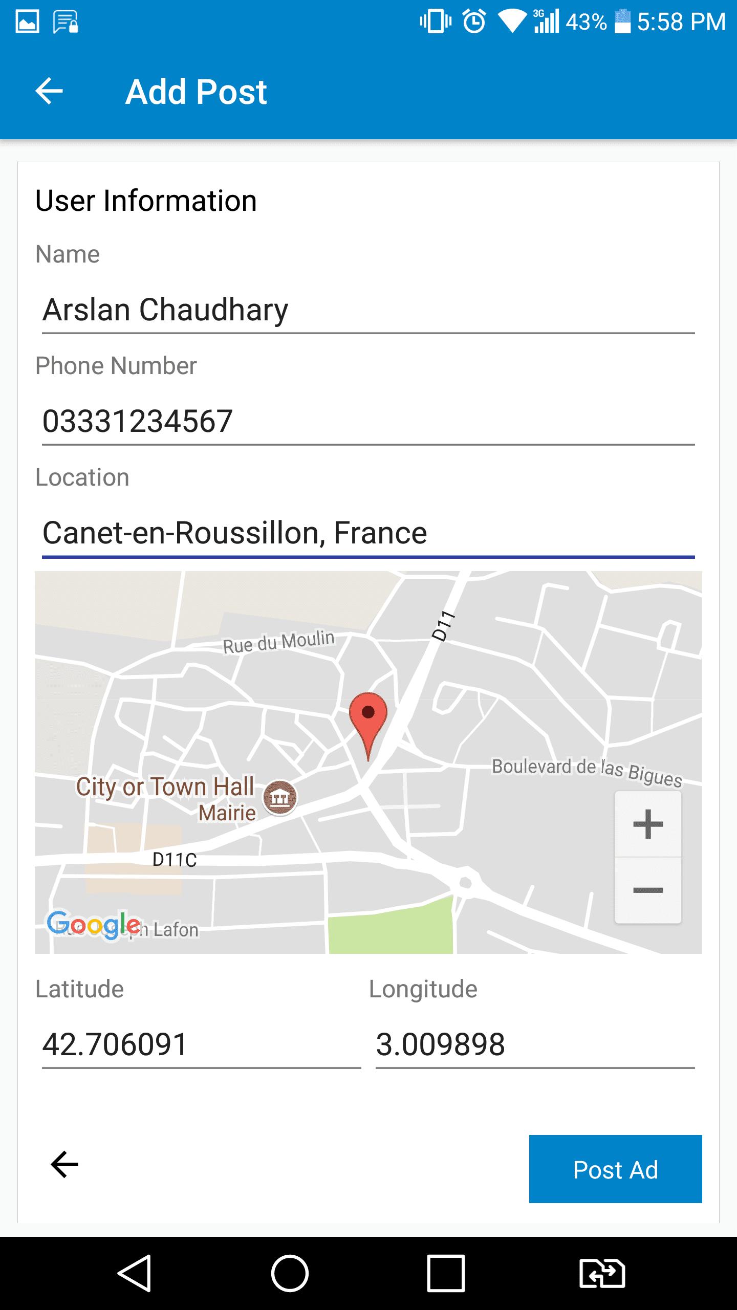 تصميم برنامج موقع سوق إلكتروني - تطبيق جوال إضافة عرض خريطة