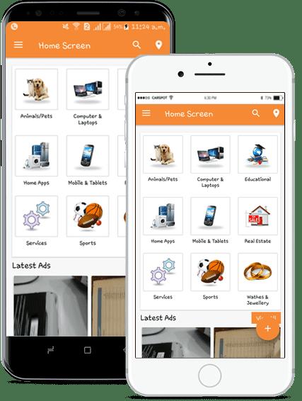 تصميم برنامج موقع سوق إلكتروني - تطبيق جوال شاشة صغيرة أو كبيرة