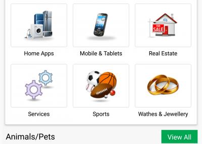 تصميم برنامج موقع سوق إلكتروني - تطبيق جوال فئات وعروض مقدمة