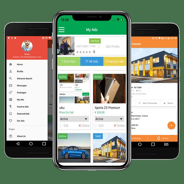 تصميم برنامج موقع سوق إلكتروني - تطبيق جوال نسخة من الموقع