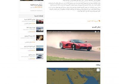 تصميم برنامج موقع سوق تسوق تسويق اعلانات مبوبة - صفحة عرض اعلان هوندا سيفيك مستعملة مزايدة بطريقة مزاد سيارات