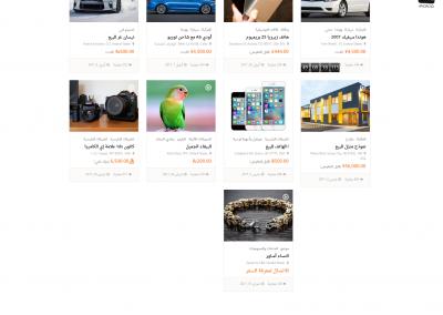 تصميم برنامج موقع سوق تسوق تسويق اعلانات مبوبة - صفحة عروض تجارية طريقة تخطيط شبكة أبيض فاتح