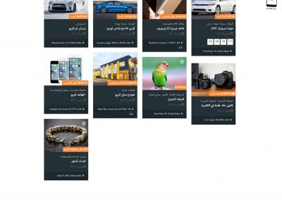تصميم برنامج موقع سوق تسوق تسويق اعلانات مبوبة - صفحة عروض تجارية طريقة تخطيط شبكة أسود داكن غامق