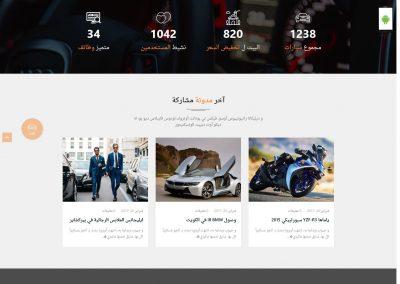 تصميم برنامج موقع سوق تسوق تسويق اعلانات مبوبة - صفحة موقع واجهة شاملة تصنيفات وعروض اعلانية 13
