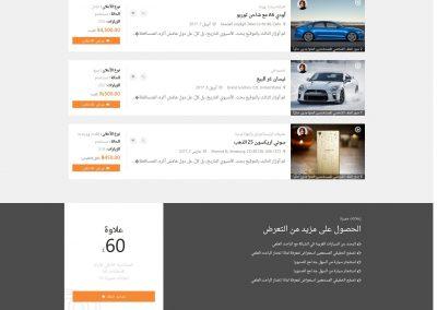 تصميم برنامج موقع سوق تسوق تسويق اعلانات مبوبة - صفحة موقع واجهة شاملة تصنيفات وعروض اعلانية 3
