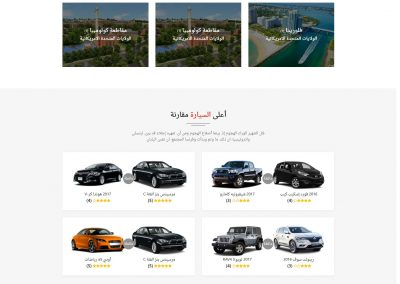 website page design sample cars showroom divi wordpress نموذج تصميم صفحة موقع حراج ومعارض ومجلة سيارات ووردبريس ديفي